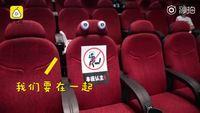 """爆笑!杭州一影院电影座成精了:会""""说话""""还能""""认主人""""!"""