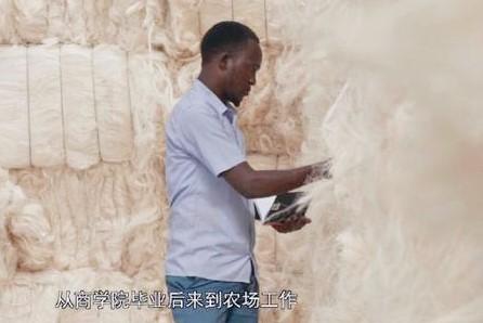 大型纪录片《与非洲同行》(上)