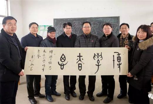 省书协、菏泽市书协助力乡村振兴文化惠民活动