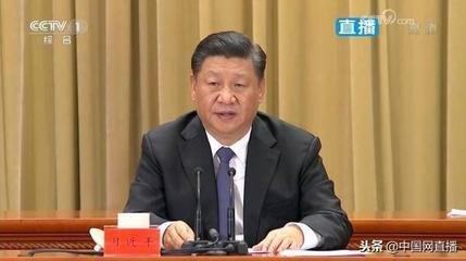 《告台湾同胞书》发表40周年习近平同志发表重要讲话